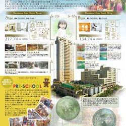 外国語環境の高級賃貸マンション三つ折りパンフレット